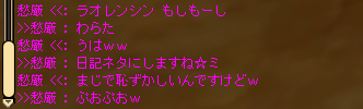 080809_02.png