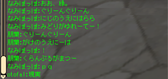 090505_02.png